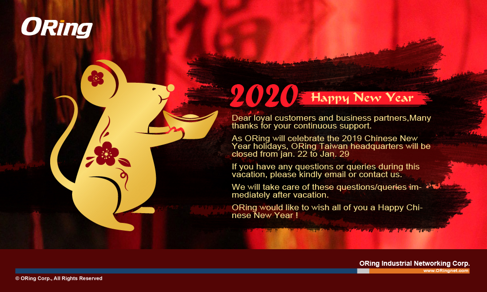 ORing Wishes You a happy Chinese New Year